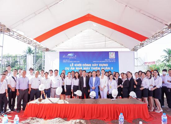 Lễ khởi công dự án Nhà máy Thiên Quân 2